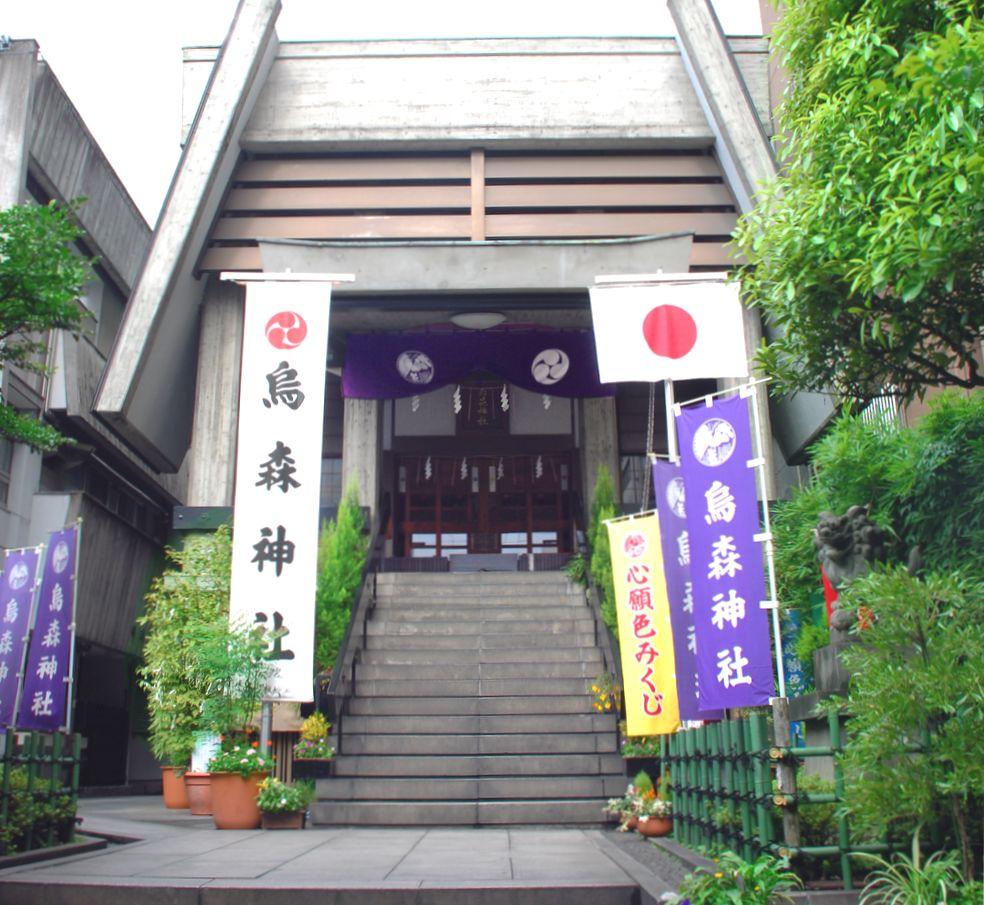 烏森神社ブログアップ