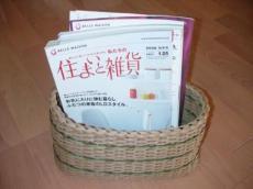 2006-11-01 11:41:25