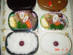 2009.3.8弁当