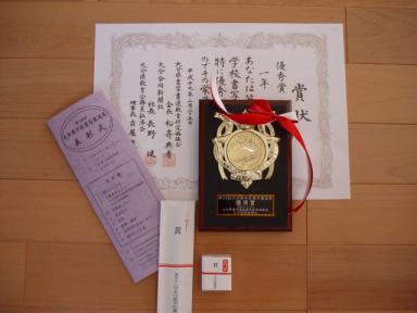 2月25日優秀賞