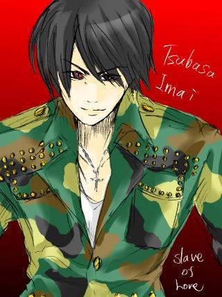 Slave Of Love今井翼