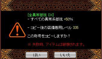 鏡-1.jpg