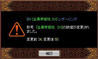 再構成-1.jpg