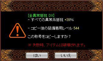 鏡-2.jpg