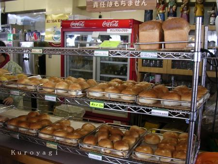 横手山頂ヒュッテの焼きたてパン。。