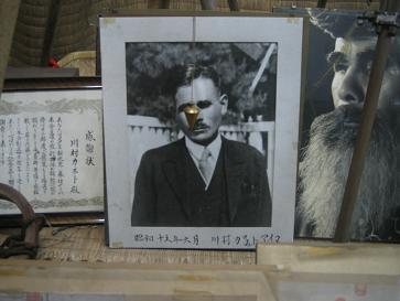 川村カ子トアイヌ記念館 | ふらいはい - 楽天ブログ