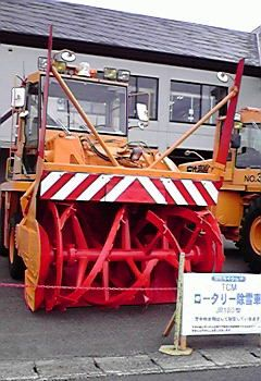 TCM除雪車