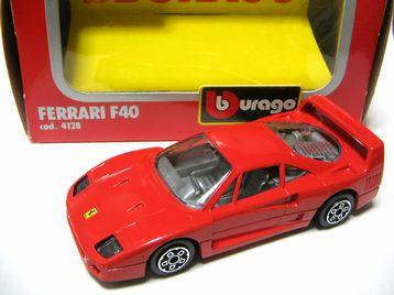 ブラゴ F40