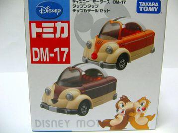 DM-17  チップ&デール