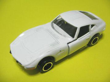 サーキットの狼 トヨタ2000GT
