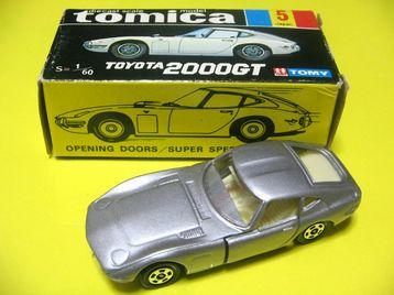 トミカ トヨタ2000GT