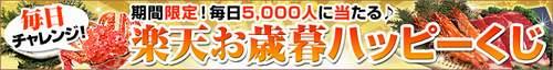 eventkuji02_ttl_main01.JPG