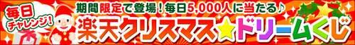 eventkuji02_ttl_main01_.JPG