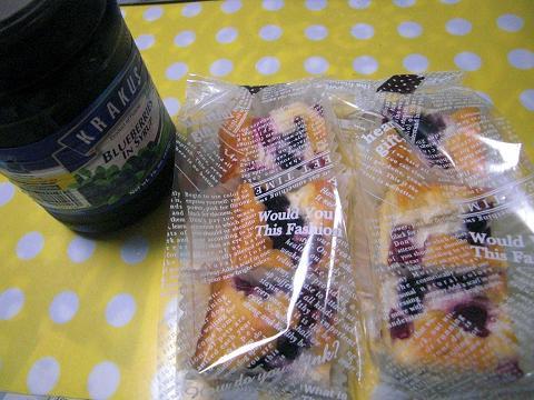 ブルーベリーケーキプレゼント