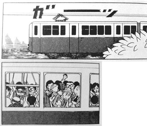 SF短編 間引き 電車 通勤ラッシュ.jpg