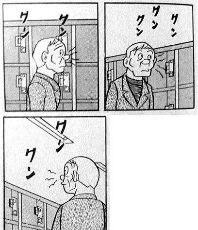 SF短編 間引き コインロッカー においをかぐ.jpg