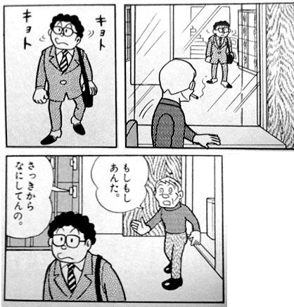 SF短編 間引き コインロッカー キョロキョロ うろつく.jpg