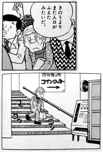 SF短編 間引き 人口が増えた 駅階段.jpg