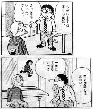 SF短編 間引き コインロッカー 赤ん坊殺し 氷山の一角.jpg