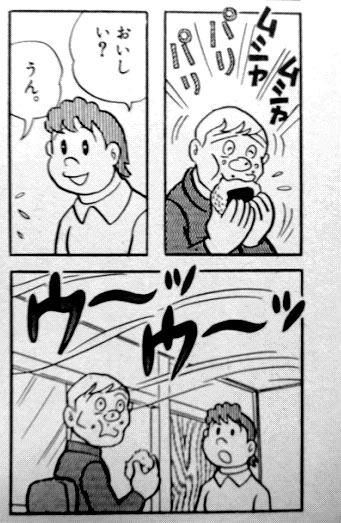 SF短編 間引き おにぎり サイレン.jpg