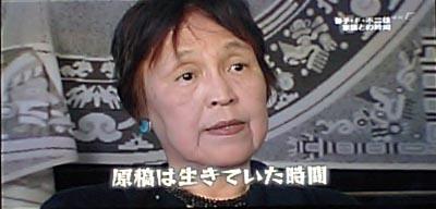 NHK こだわり人物伝 藤子・F・不二雄 原稿は生きていた時間.jpg