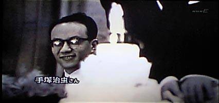 NHK こだわり人物伝 藤子・F・不二雄 手塚治虫.jpg