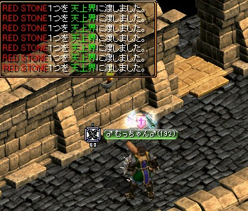 RedStone 10.10.30[00].jpg