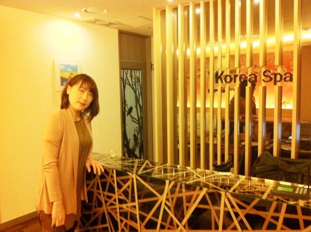 ブルーク 韓国05