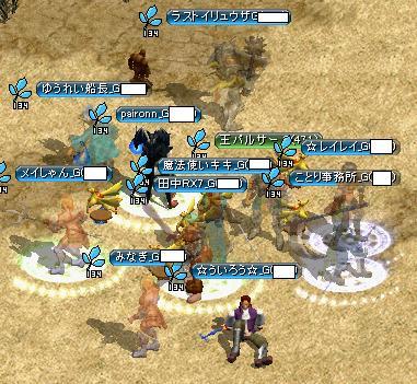 2011年5月27日参加メンバー.jpg