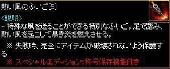 ロト3.JPG