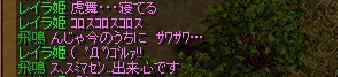秘密1.JPG