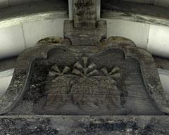 唐門に刻まれている豊臣秀吉の家紋「五三の桐」