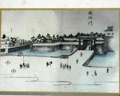 幕末に描かれた福井城「鉄御門」(くろがねごもん)