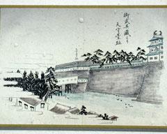 幕末に描かれた御廊下橋