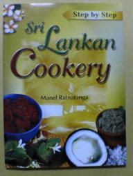 スリランカ料理の本