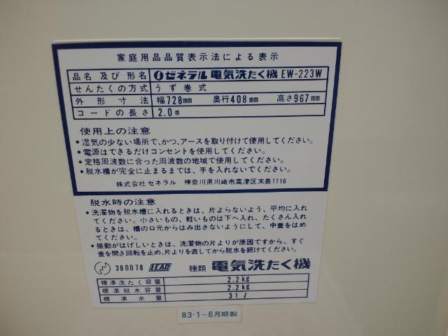 CA3J0138.JPG