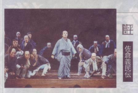 コクーン歌舞伎2.jpg