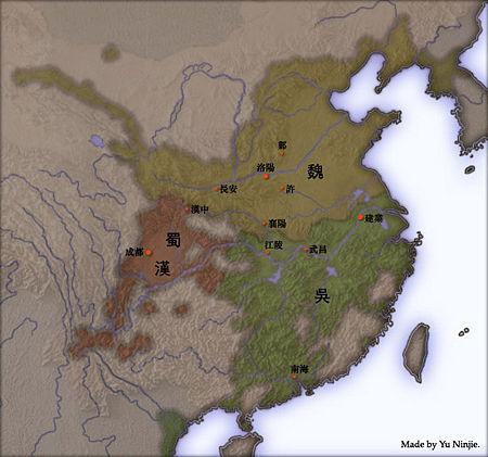 三国志 勢力図。  一般的には、後漢王朝滅亡前夜から、三国鼎立、そして、蜀の諸葛亮が五丈原...