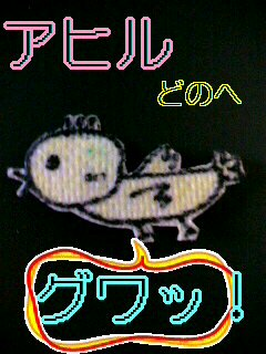 akaneどののところのナースさんより♪2006/11/24