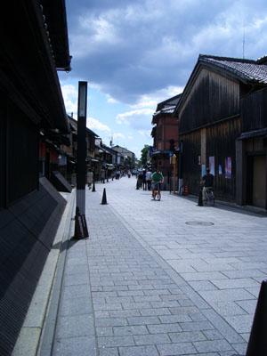 京都一般道