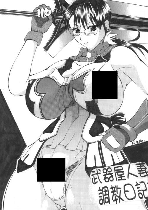 カトレア本表紙(夏コミ新刊)