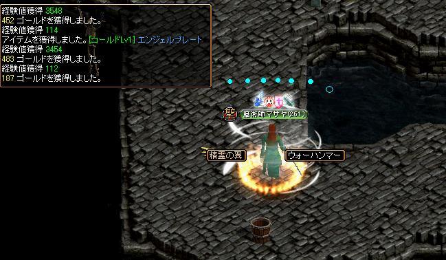 精霊2.JPG
