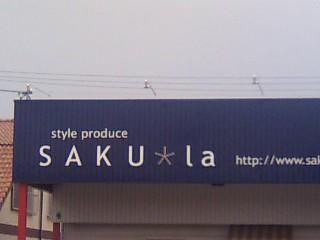 SAKU*la