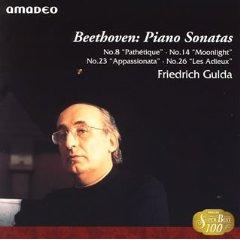 ベートーヴェン・ピアノソナタ