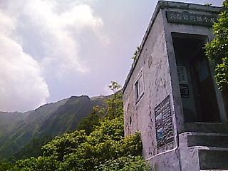 大山登山3