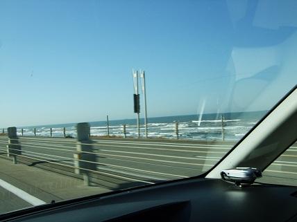 金沢市へ向かいます