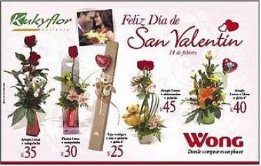 バレンタインデー用のバラ
