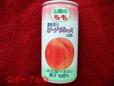 桃のジュース