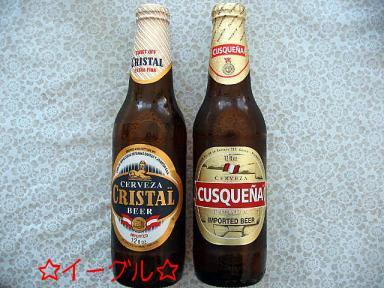 ペルー・ビール