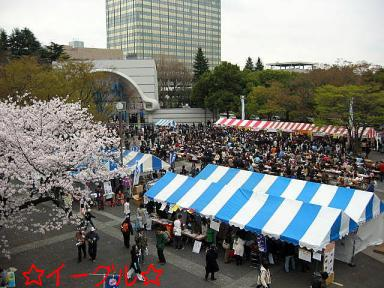 ONE KOREA FESTIVAL